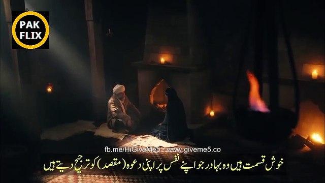Kurulus Osman Season 1 - Episode 9 with Urdu Subtitles PART 1