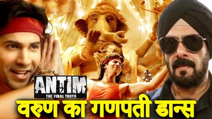 Varun Dhawan To Joint Salman Khan And Aayush Sharma's Antim For A Special Ganpati Song