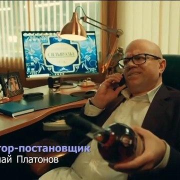 СашаТаня 6 сезон 9 серия (2021)