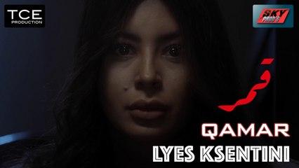 Lyes Ksentini - Qamar Official Video Clip قمر