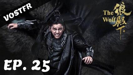 The Wolf - Épisode 25 (VOSTFR)
