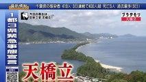 バラエティ 無料視聴 - バラエティー無料視聴 動画 9tsu Miomio - ブラタモリ  動画 9tsu  2021年1月9日