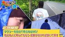 バラエティー無料視聴 - 無料バラエティ視聴 動画 9tsu Miomio - 土曜スペシャル 動画 9tsu  2021年1月9日