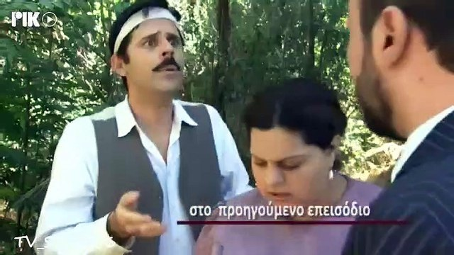 Καμώματα τζ' αρώματα - Επεισόδιο 878 (6ος κύκλος)