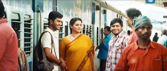 Vijay Master-2