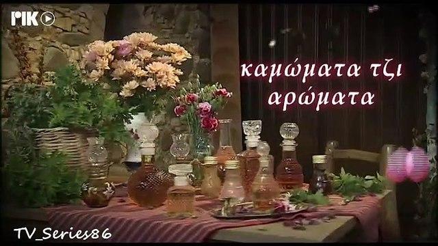 Καμώματα τζ' αρώματα - Επεισόδιο 881 (6ος κύκλος)