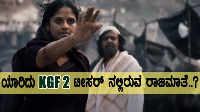 26 ವರ್ಷದ ಬಳಿಕ ಕನ್ನಡ ಚಿತ್ರದಲ್ಲಿ ನಟಿಸಿದ ರಜನಿಕಾಂತ್ ಚಿತ್ರದ ನಾಯಕಿ   Filmibeat Kannada