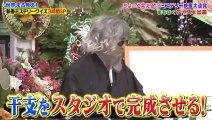 Youtubeバラエティ動画格納庫 更新 - 世界まる見え!テレビ特捜部 動画 9tsu  2021年1月11日