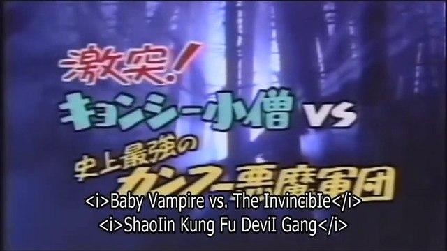 Wu Tang Collection - Shaolin vs Vampire part 1/2