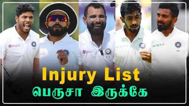 IND vs AUS: Indian Playersக்கு அடுத்தடுத்து Injury; என்ன காரணம்?   OneIndia Tamil