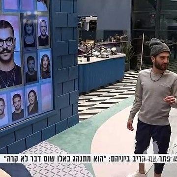 BigBrotherIL_Elimination Coordination Of Judah-1-11.01.2021