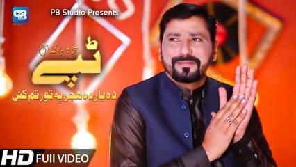 Pashto New songs 2021   Da Hijar Toro Shpo Ke - Irfan Kamal  Pashto New Tappy Tappaezy pashto video