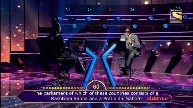 Kaun Banega Crorepati - 12th January 2021 Part 2