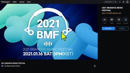 BMF 2021 - Mini Video Guide