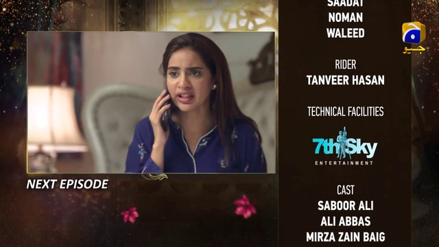Fitrat - EP 82 Teaser - 15th January 2021