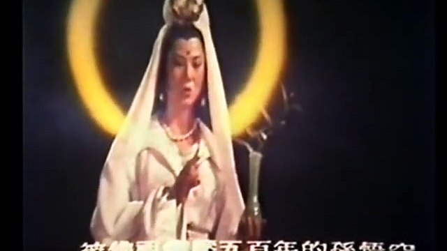 Wu Tang Collection - Monkey King - New Pilgrims to the West part 1/2