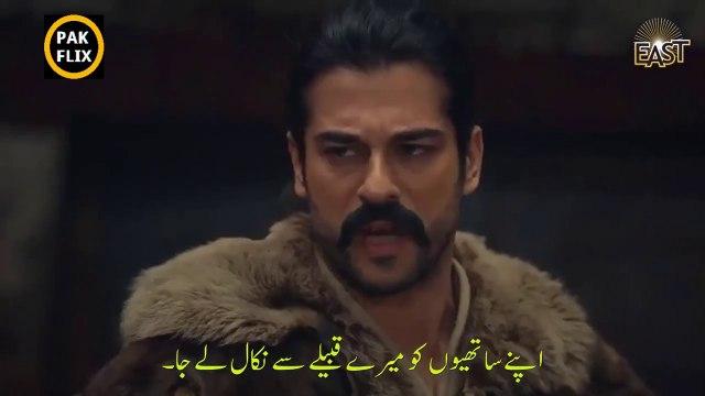 Kurulus Osman Season 1 - Episode 12 with Urdu Subtitles PART 2