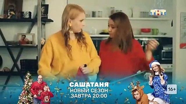 Ифщшврзфм - 3 серия
