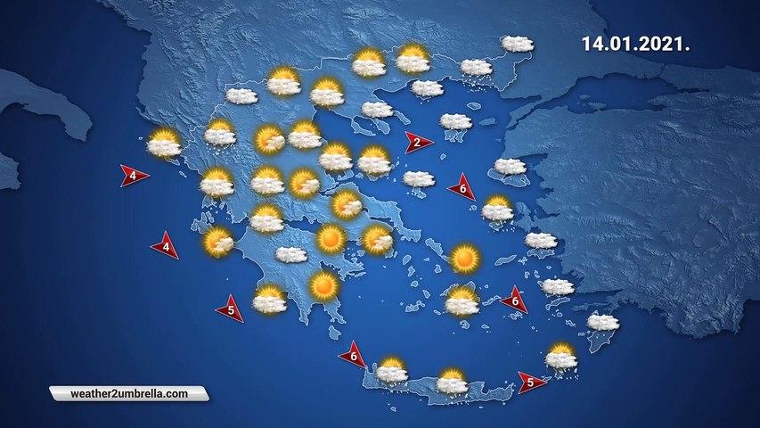 Η πρόγνωση του καιρού για την Πέμπτη 14-01-2021