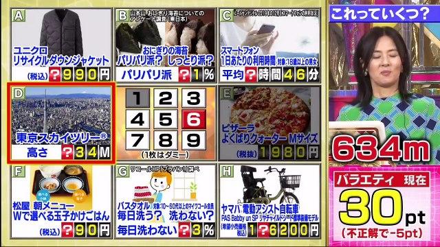 潜在能力テスト 2021年1月12日 2時間SP 新春Q決戦!歌舞伎俳優vsバラエティ-(edit 2/2)