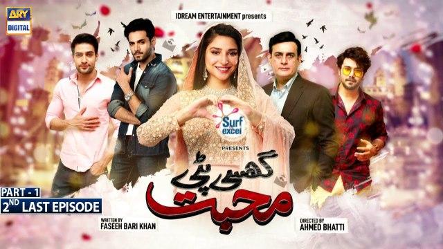 Ghisi Piti Mohabbat 2nd Last Episode Part 1