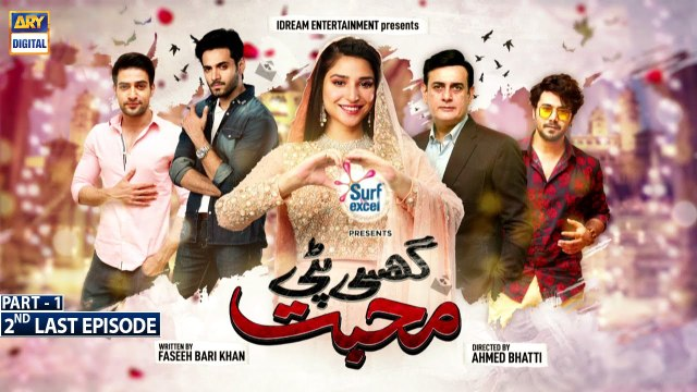Ghisi Piti Mohabbat 2nd Last Episode Part 1