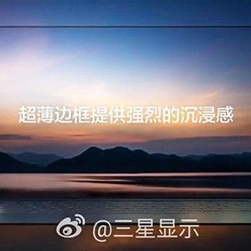 Samsung-In-display-camera-video