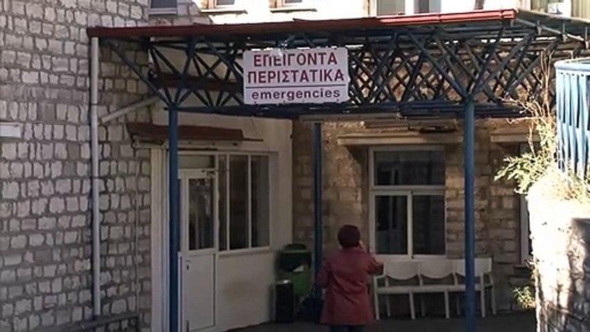 Άγραφα: Χωρίς εμβολιαστικό κέντρο ένας από τους Δήμους της χώρας με μεγάλο ποσοστό ηλικιωμένων