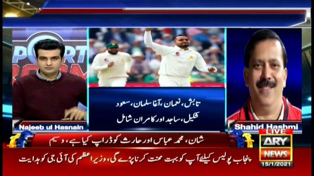 Sports Room | Najeeb-ul-Husnain | ARYNews | 15 January 2021