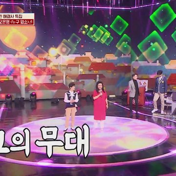 정동원X오은영 '누구 없소'♪ ❣환상의 호흡❣  TV CHOSUN 20210115 방송