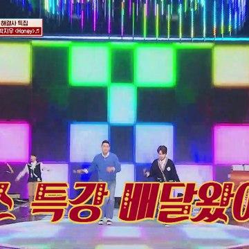 김희재X박지우 'Honey' 들썩 들썩 흥 방출↗♬ TV CHOSUN 20210115 방송