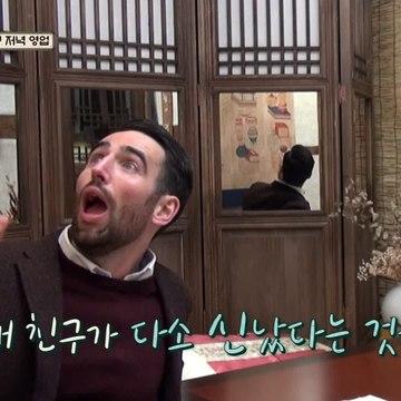 친구야 제발.. 한국적 그림에 말문이 터져버렸다!
