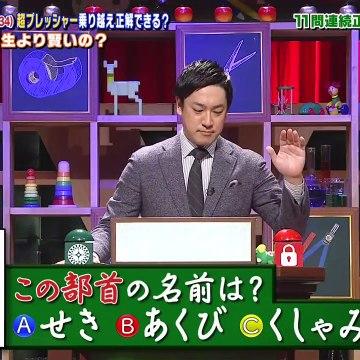 Youtube まとめ バラエティ - クイズ!小学5年より賢いの 動画 9tsu  2021年1月22日