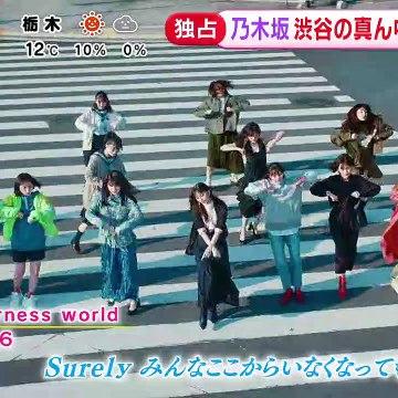 210113 Mezamashi TV (Nogizaka46 Part)