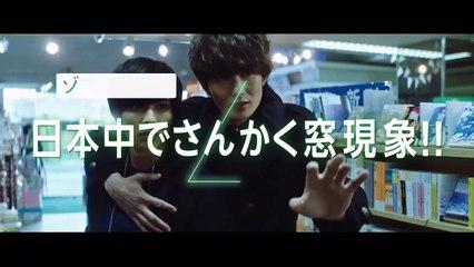 Japan バラエティ 動画
