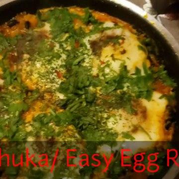Shakshuka Recipe/Easy Egg Recipe/Middle Eastern Egg Dish.
