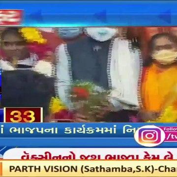 Top News Stories From Gujarat_ 16_1_2021 _ TV9News _