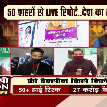 Vaccination with News Nation: Exclusive coverage ahead of vaccination