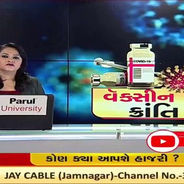 Gujarat all set to kick off vaccination drive  TV9News _