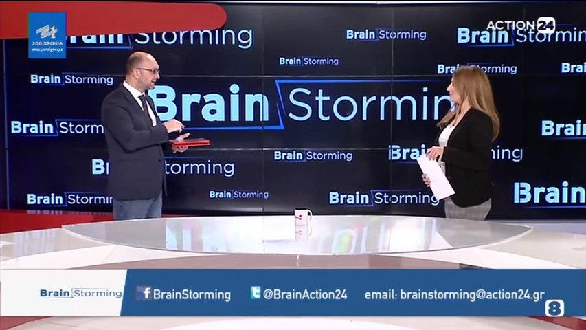 Brainstorming 15-01-21