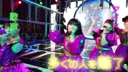 Love music 2020-12-21 Morning Musume'20