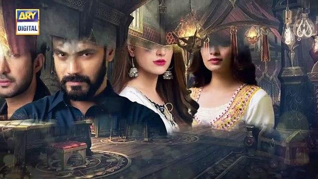Faryaad Episode 20   16th January 2021   ARY Digital Drama