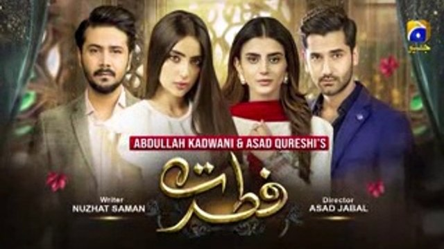 Fitrat - EP 82 - 16th January 2021