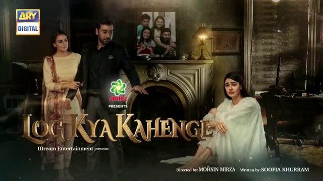 Log Kya Kahenge  - Ep 24 - ARY Digital Drama - 16th January 2021