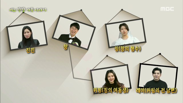 [HOT] It's a wonderful story of a family who's eating away from marriage and divorce! 서프라이즈 20210117