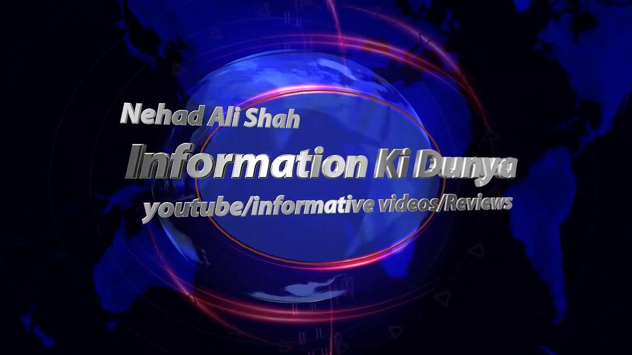 Free Digital Marketing Course || Digital Marketing || Information Ki Dunya