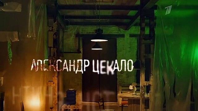 Метод (2 сезон: 9 серия из 16) / 2021