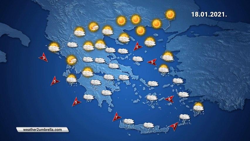 Η πρόγνωση του καιρού για την Δευτέρα 18-01-2021
