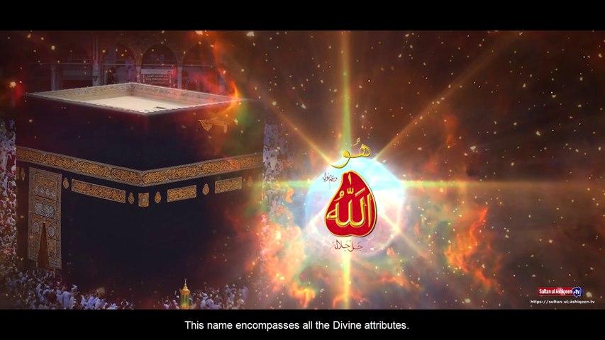 Sufi Quotes In Urdu On Ism e Allah Zaat | Sultan ul Ashiqeen Quotes