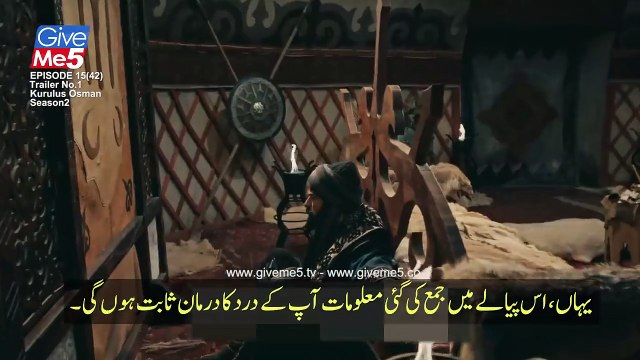 Kurulus Osman Episode 42 Trailer 01 with Urdu Subtitles GiveMe5